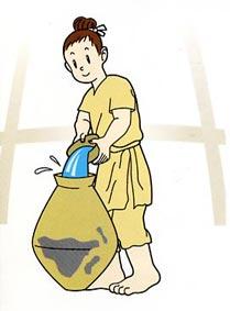 給水タンクとは
