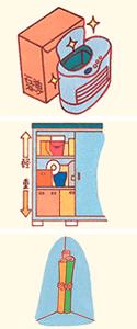 物置を上手に活用、役立つ収納法