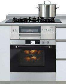 ビルトインガス調理用加熱機器