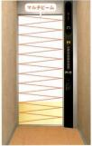 光電管式/マルチビームドアセフティ
