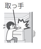 23_注意4